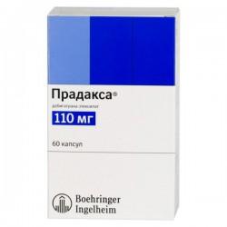 Прадакса, капс. 110 мг №60