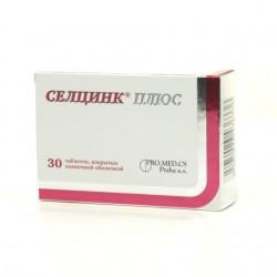 Селцинк плюс, табл. 672 мг №30