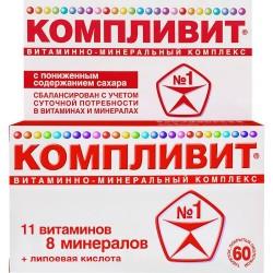 Компливит, табл. п/о №60 с пониженным содержанием сахара