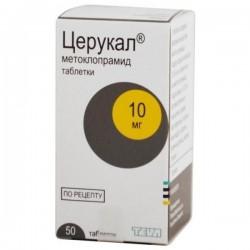 Церукал, табл. 10 мг №50