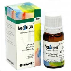 Аквадетрим (Витамин Д3), капли д/приема внутрь 15 тыс.МЕ/мл 10 мл №1