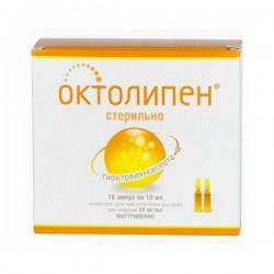Октолипен, конц. д/р-ра д/инф. 30 мг/мл 10 мл №10 ампулы