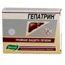 Гепатрин, капс. 0.33 г №60